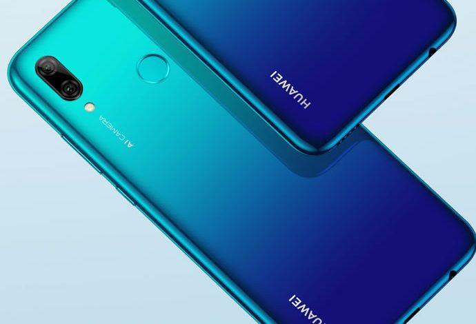 با گوشی هوآوی HUAWEI P smart 2019 آشنا شوید