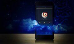 شبکه «لنز و ماه» ایرانسل ویژه ماه مبارک رمضان افتتاح شد
