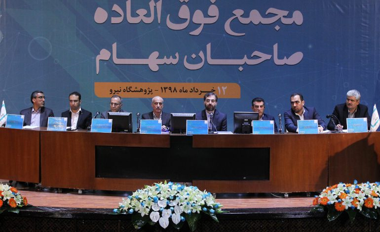 تصویب افزایش ۱۰۰ درصدی سرمایه شرکت ارتباطات سیار ایران
