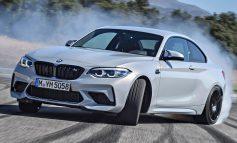 تاریخ رونمایی از مدل سرسخت BMW M2 CS مشخص شد!