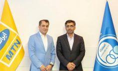 دومین دیدار مدیرعامل ایرانسل و رئیس هیأت مدیره باشگاه استقلال برگزار شد