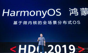 هوآوی: سیستم عامل اختصاصی هوآوی تا سه سال دیگر میتواند با iOS اپل رقابت کند