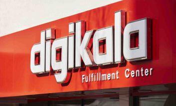 بیانیه مطبوعاتی؛ ثبات قیمتها در دیجیکالا