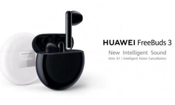 تجربهای نوین از تجهیزات پوشیدنی با تراشه جدید Kirin A1 Huawei