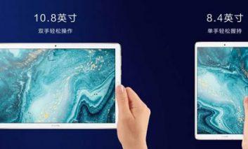 تبلت Huawei MEDIAPAD M6 با استقبال کمنظیر کاربران روبهرو شدهاست