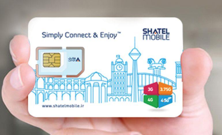 یک درصد از درآمد فروش شارژ سیمکارتهای شاتل موبایل به سیلزدگان سیستان و بلوچستان اهدا میشود