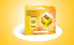 عرضه سیمکارتهای TD-LTE ایرانسل بدون نیاز به خرید مودم آغاز شد