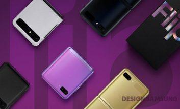 نگاهی به روند طراحی سری جدید گوشی تاشوی سامسونگ