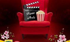 محتواهای لنز ایرانسل رایگان شد