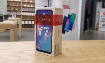 فروش ویژه گوشی اقتصادی Huawei Y7p در ایران آغاز شد