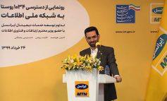 وزیر ارتباطات: ایرانسل اولین و بزرگترین اپراتور دیجیتال ایران است