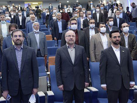 افتتاح بزرگترین مرکز داده خارج از پایتخت توسط رئیس مجلس شورای اسلامی