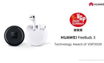 جوایز VGP به هندزفریهای بیسیم HUAWEI FreeBuds 3/3i تعلق گرفت