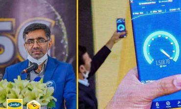 خبرنگاران سرعت بیش از ۱.۵ گیگابیت بر ثانیه در شبکۀ ۵G ایرانسل را ثبت کردند