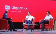 در رویدادی آنلاین، نخستین گزارش سالانه دیجیکالا منتشر شد