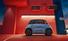 اعلام قیمت خودروی الکتریکی ارزان سیتروئن