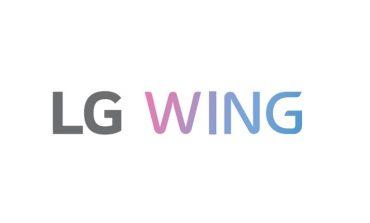تایید شد: LG WING اولین سفیر پروژه کاوشگر الجی