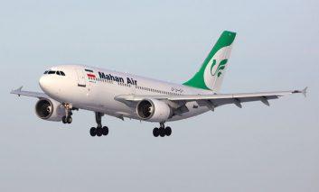 گران شدن پروازهای داخلی ایران