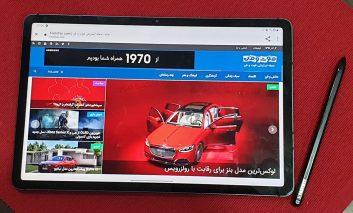 Samsung Galaxy Tab S7، بهترین رقیب iPad Pro در بازار
