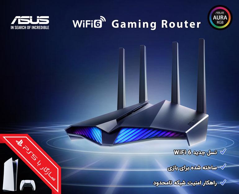 روترهای سری AX ایسوس ایده آل ترین راهکار شبکه برای PS5 و کنسولهای جدید