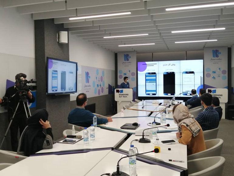 آغاز دوره شتابدهی تیمهای سلامت دیجیتال شتابدهنده سامسونگ-امیرکبیر