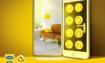 ایرانسل محصولات خانههوشمند ارائه کرد