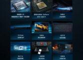 هوآوی در راه ورود به صنعت بازیهای ویدیویی