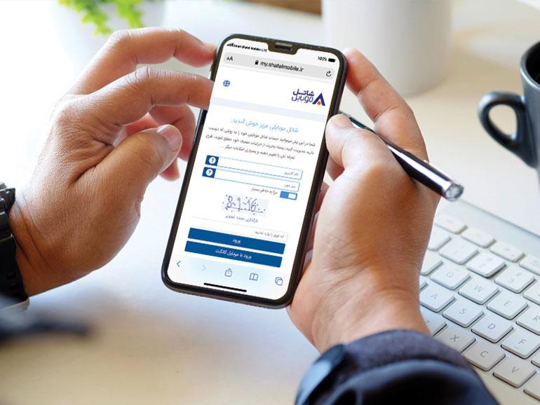 راهکار احراز هویت «موبایل کانکت» به عنوان جایگزین رمز یکبارمصرف رونمایی شد