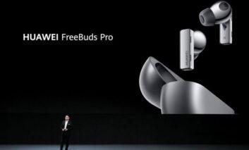 بهروزرسانی نرمافزار هوآوی FreeBuds Pro منتشر شد
