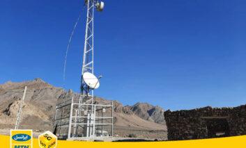 روند محرومیتزدایی ارتباطی در سیستان و بلوچستان از سوی ایرانسل ادامه دارد