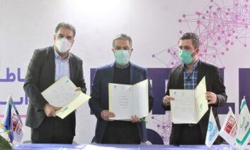 همکاری همراه اول با معاونت علمی ریاست جمهوری و پارک علموفناوری دانشگاه تهران برای راهاندازی آزمایشگاه نوآوری