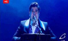 حضور 1.1 میلیون کاربر روبیکا و آیگپ در کنسرت آنلاین سالار عقیلی