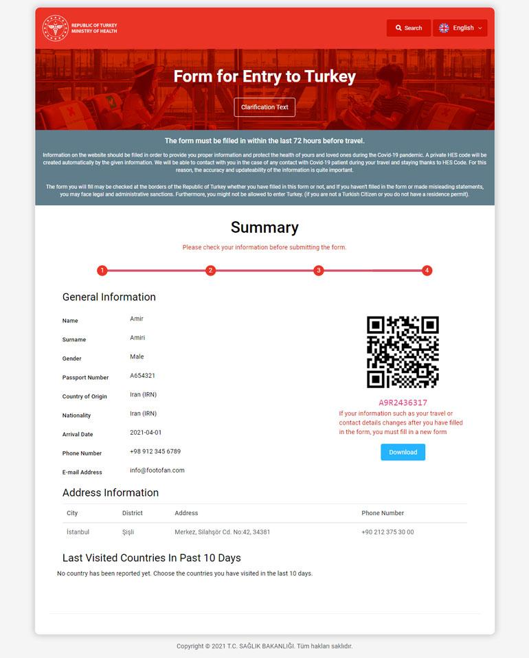 دریافت کد QR از سایت