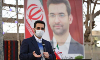 وزیر ارتباطات: بار اصلی توسعه روستایی در استان فارس بر دوش همراه اول است
