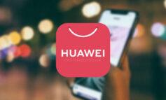 اپلیکیشن My Huawei رسماً منتشر شد