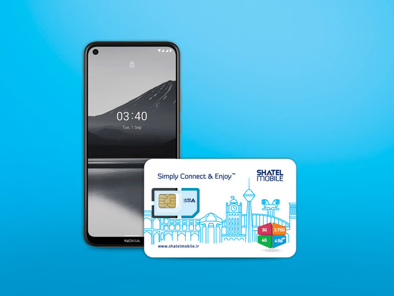 هدایای خریداران گوشیهای نوکیا از شاتل موبایل