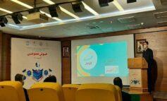 مشارکت مرکز تحقيق و توسعه همراه اول در رویداد هفته هوش مصنوعی