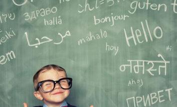 آموزش زبانهای زنده دنیا | راهکاری برای مکاتبه، تجارت و مهاجرت به کشورهای مختلف