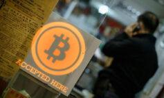 چین: کلیه ارزهای دیجیتال غیرقانونی هستند