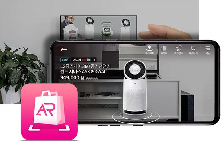 الجی نشان دهنده مسیر پیش رو در روش جدید خرید کردن در واقعیت افزوده (AR)