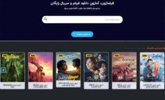 بهترین سایت دانلود فیلم و سریال ایرانی و خارجی