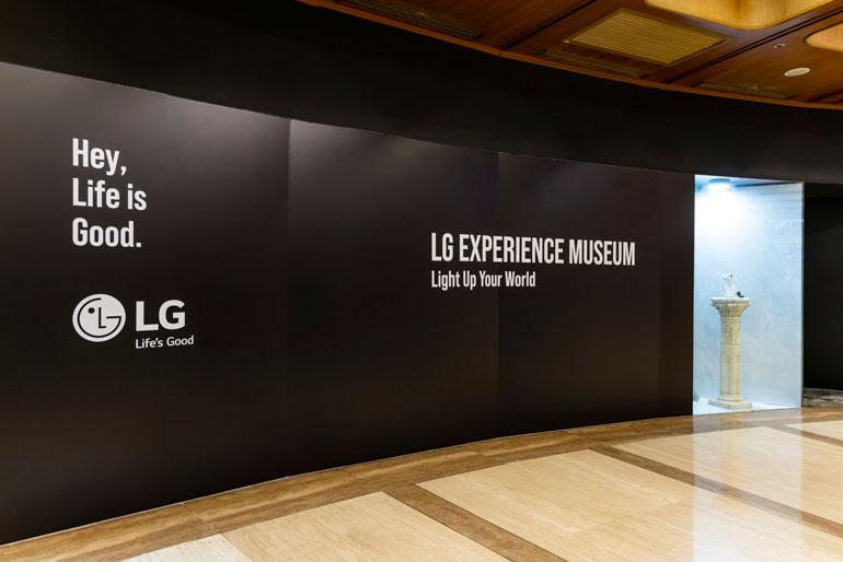 موزه تجربه الجی