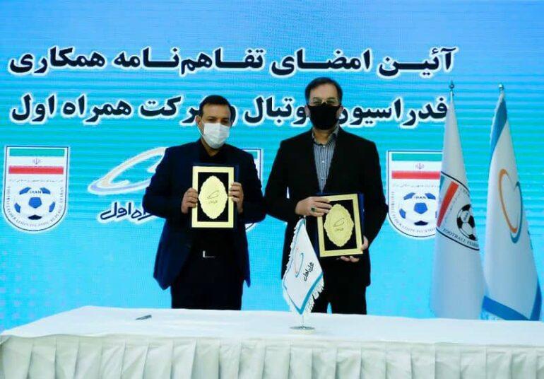 تجهیز ورزشگاههای ایران به تکنولوژی VAR توسط همراه اول