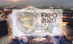برنامههای رسمی و تجاری اکسپو 2020 دبی