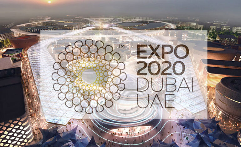 برنامههای رسمی و تجاری اکسپو ۲۰۲۰ دبی